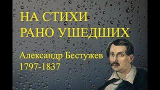 Александр ГамИ. Я за морем синим