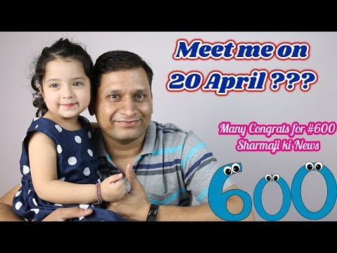#600 Delete Whatsapp, Sharmaji Meetup, Vision 3 Pro, Zenfone Max Pro Specs