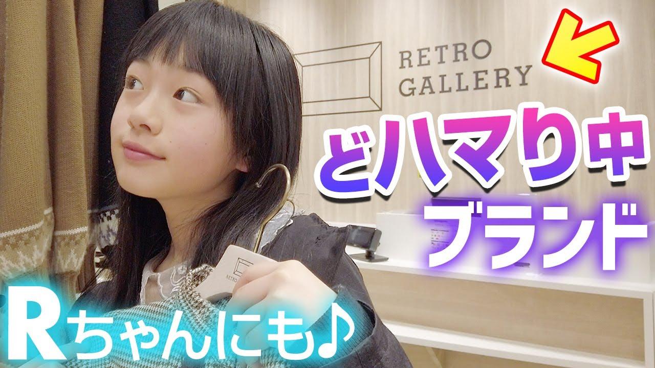 ひまひま チャンネル r ちゃん ひまひまチャンネル - YouTube