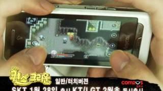 [Mobile] 공주의모험 RPG, '퀸스크라운…