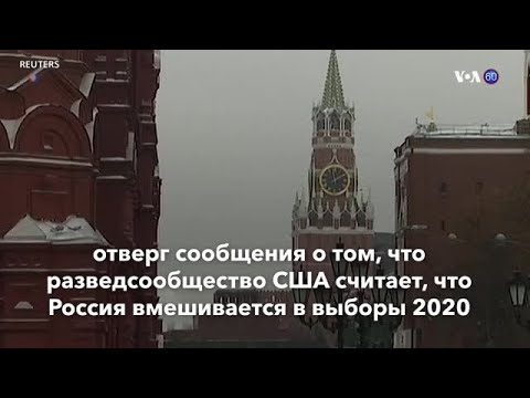 Новости США за минуту – 23 февраля 2020