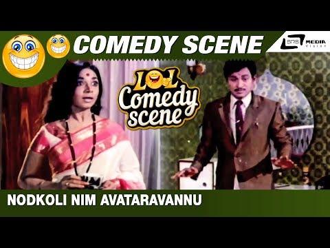 Daari Thappida Maga   Nodkoli Nim Avataravannu   Dr.Rajkumar  Kalpana   Comedy Scene- 1