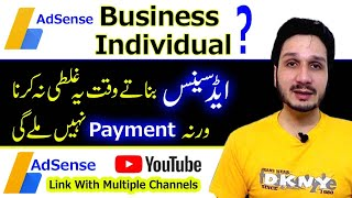 AdSense Business Account into Individual | Multiple youTube Channels With The Same Adsense