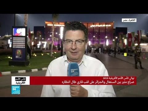 أمم أفريقيا 2019: تغيير حكم المباراة النهائية بدون تفسير  - نشر قبل 5 ساعة