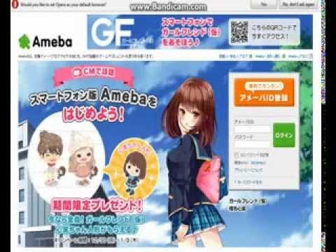 ลงทะเบียนเว็บไซต์ Ameba.jp