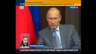 УКРАИНА НОВОСТИ СЕГОДНЯ 15 08 2014 Вести Россия 24 ПОСЛЕДНИЕ НОВОСТИ СЕГОДНЯ