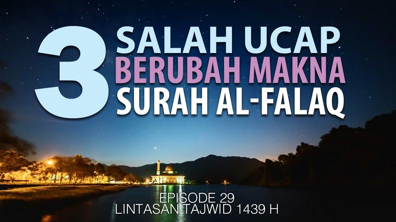 3 Salah Ucap Berubah Makna Surat Al Falaq Episode 29 Lintasan Tajwid 1439 H
