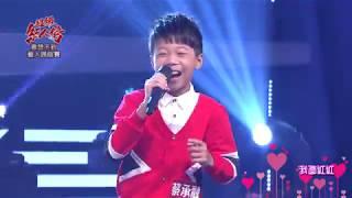 107.09.16 超級紅人榜 蔡承融─心花開(李千娜)+快樂的牧場(洪一峰)