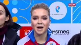 Елена Радионова, Чемпионат России 2017, Челябинск, КП