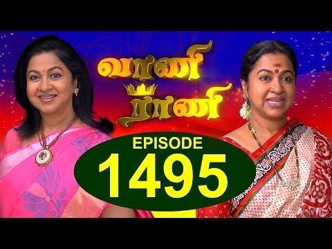 வாணி ராணி - VAANI RANI -  Episode 1495 - 17/02/2018