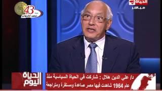 علي الدين هلال: هناك حرب نفسية ضد المصريين لكسر إرادتهم