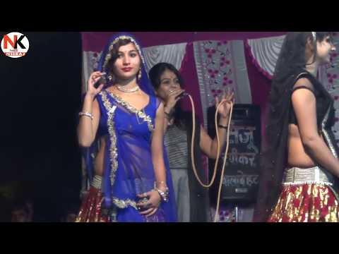 Mansingh Pal / Asha Thakur Program 2017