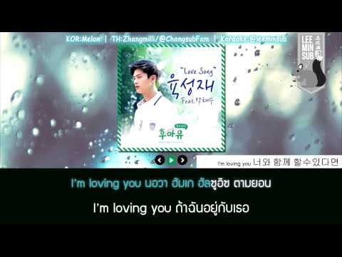 [THAISUB] Sungjae(BTOB) - Love Song (Feat.박혜수) Ost.School 2015