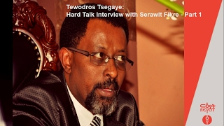 Tewodros Tsegaye: Hard Talk Interview with Serawit Fikre Part 1