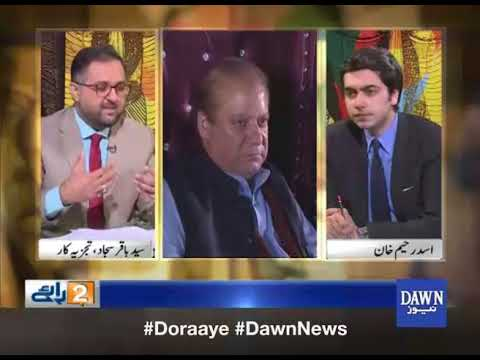 Do Raaye - 13 May, 2018 - Dawn News