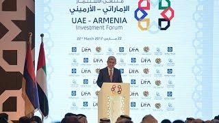Առաջիկա 3 տարում 100 միլիոն դոլարի ներդրում Հայաստանի էներգետիկայի բնագավառում