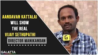 Vijay Sethupathi's Aandavan Kattalai will show the real  - Director Manikandan