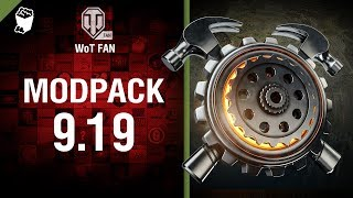 ModPack для 9.19 версии World of Tanks от WoT Fan