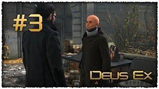 Слухи о Секте ● Deus Ex: Mankind Divided #3