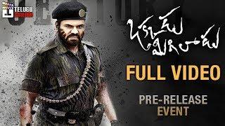 Okkadu Migiladu FULL VIDEO | Pre Release Event | Manchu Manoj | Anisha Ambrose | Telugu Cinema