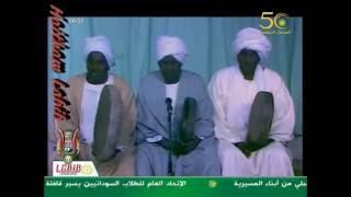 أولاد الماحي - صلاة وسلام لى محمدا \