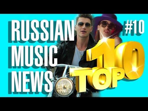 Новые Клипы 2016 - Новинки Музыки #10
