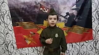 поклон Ветеранам Великой Отечественной войны.