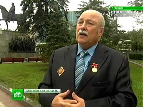 Шуринов а с член правлениябородино 2012