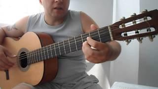 Урок гитары.Испанское фламенко