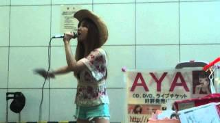 Video AYA @kawasaki-st download MP3, 3GP, MP4, WEBM, AVI, FLV September 2017