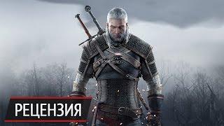 Обзор The Witcher 3 Wild Hunt . Шевелись, Плотва