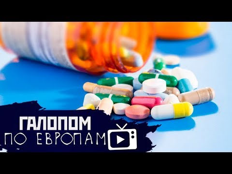 Спрос на антидепрессанты, Пенсионные послабления, Волна сокращений // Галопом по Европам #112