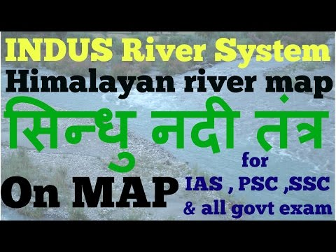 Indus river system | Himalayan rivers on map | geography of India in Hindi for ssc cgl ias psc