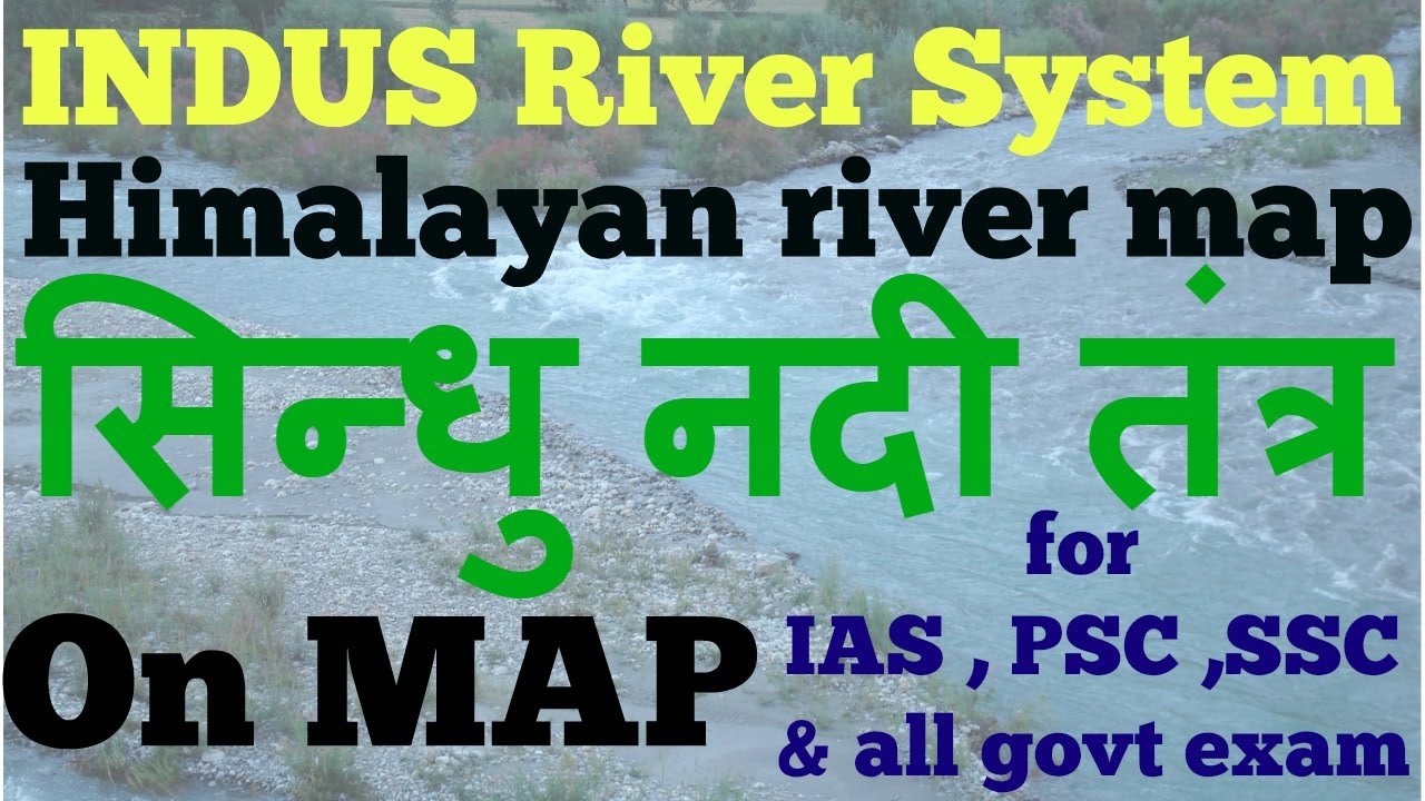 Indus river system | Himalayan rivers on map | geography of India in on mesopotamia map full, karachi map full, asia map full, south america map full, india map full, hong kong map full,