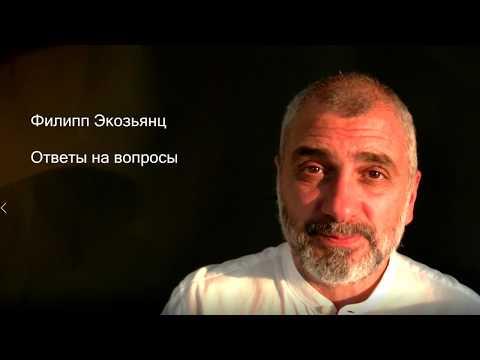 Главный враг армян.  Снова о волках.