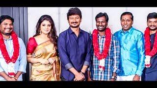 Kannai Nambathe Movie Poojai | Udhayanidhi Stalin | Aathmika | Sam C.S