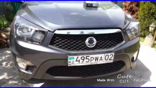 ProBright Base SsangYong
