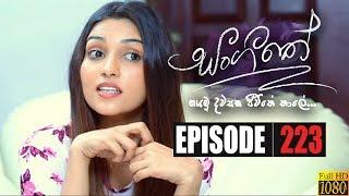 Sangeethe | Episode 223 18th December 2019 Thumbnail