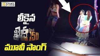 omg chiranjeevi khaidi no 150 video song leaked filmyfocus com
