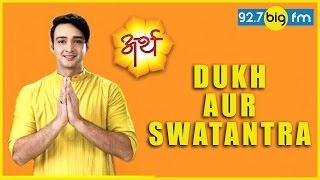 Arth - Dukh Aur Swat...