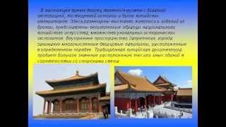 Пекин(, 2013-10-07T00:12:38.000Z)