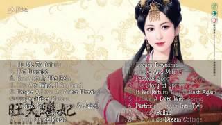Hòa Tấu Sáo Trúc Hay Nhất Phần 1 || Tiếng Sáo Trung Hoa || Chinese Bamboo Flute