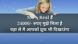 How to make money online without doing any work.ऑनलाइन पैसे कैसे कमाए।Onead