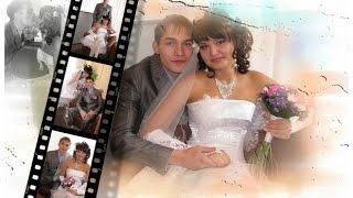 5 лет любви.Наша свадьба