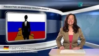 Телевидение Германии о Путине!