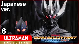 "[ULTRAMAN] Episode6 ""ULTRA GALAXY FIGHT:NEW GENERATION HEROES"" Japanese ver. -Official-"