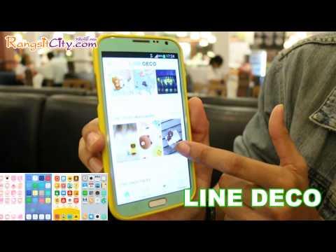 LINE DECO แอพฯ ตกแต่งไอคอนและภาพพื้นหลังจาก LINE