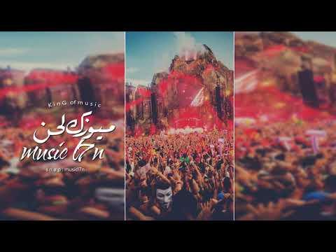اغنية اوزبكية جديدة - دوك دوك  😍💃 | 2K18