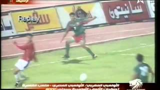 Egypt vs Morocco - Olympic Qualifiers - 2000 - (1/1)