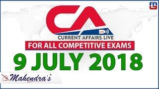 9 July | Current Affairs 2018 at 7 am | UPSC, SBI PO, SBI Clerk, Railway, SSC CGL